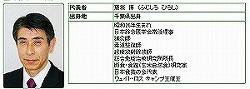 糖尿病藤城.jpg